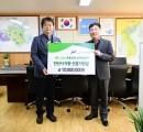 안산시, 초록우산 어린이재단 경기지역…